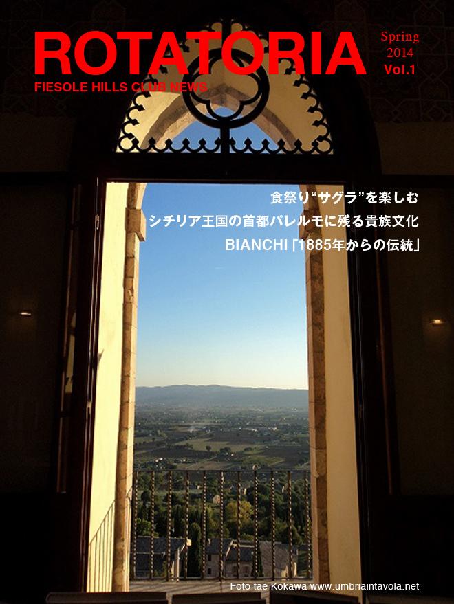top-vol13